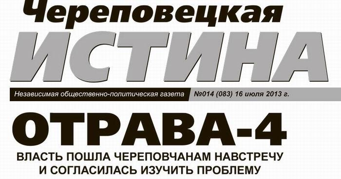 cher-istina-dezavid-04-001