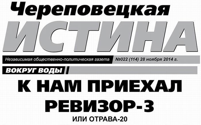 cher-istina-dezavid-20-001