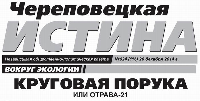 cher-istina-dezavid-21-001