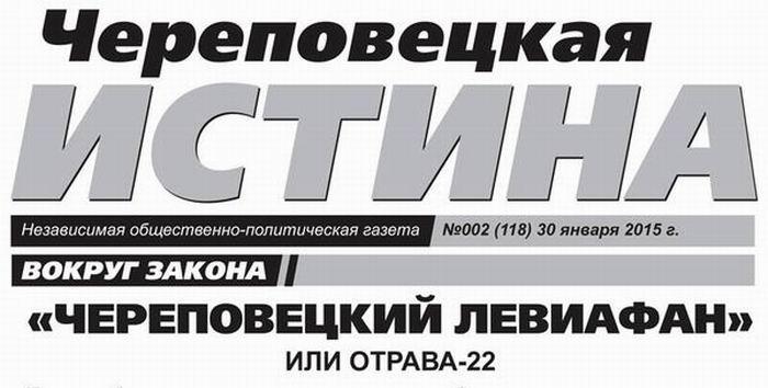 cher-istina-dezavid-22-001