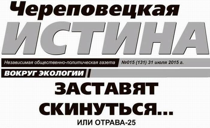 cher-istina-dezavid-25-001