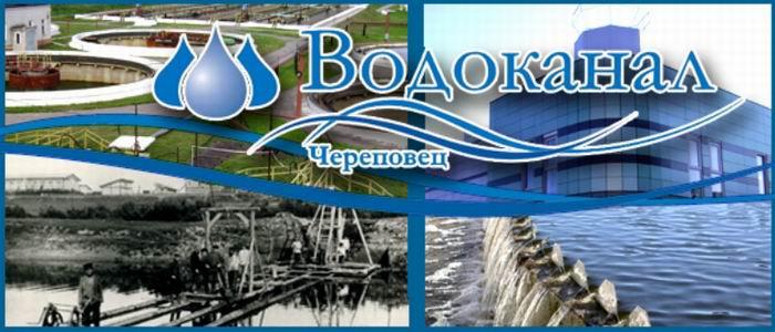 wodoswet-ru
