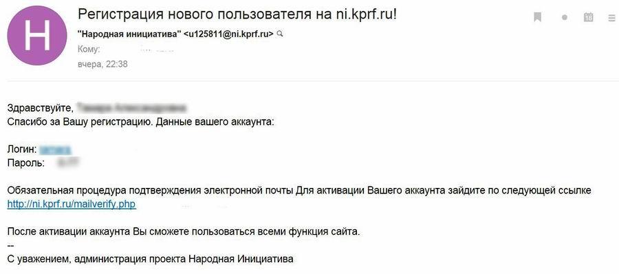 kprf-mail