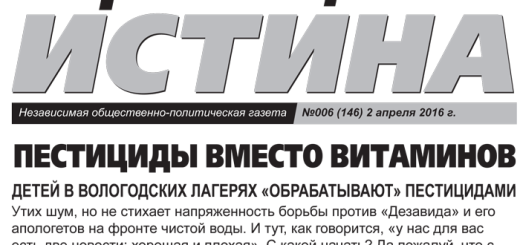 CHI-1606-OTRAVA30-WWW