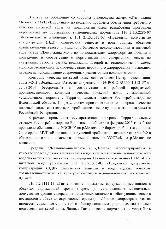160421-DIMONI-KPRF-03