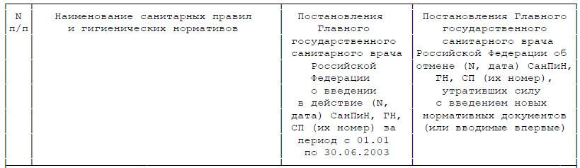 2016-10-29_150243