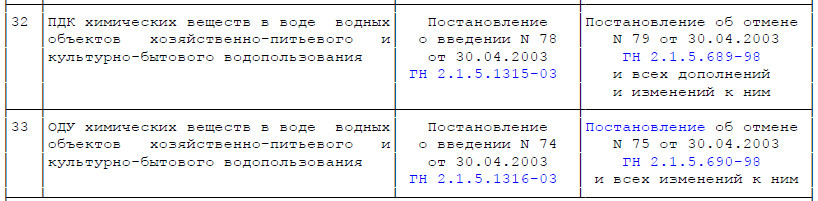 2016-10-29_150329
