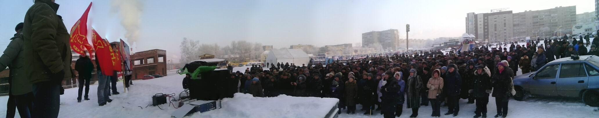 Митинг в Череповце против ДЕЗАВИДА 25.01.2014