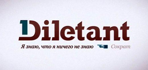 diletant-520x245.jpg